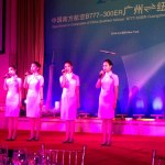 """Our Flight Attendants More Beautiful"" – China Southern NYC Inaugural Gala"