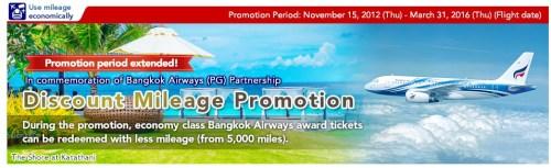 JAL Bangkok Airways