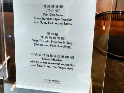 Cathay Noodle Bar Menu