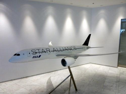 ANA Lounge Narita 01