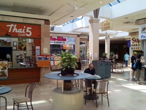 Sheraton Parkway Food Court 02
