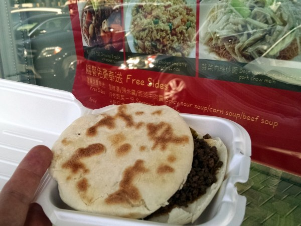 shaanxi-restaurant-burger