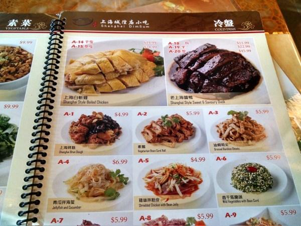 shangha-dim-sum-menu
