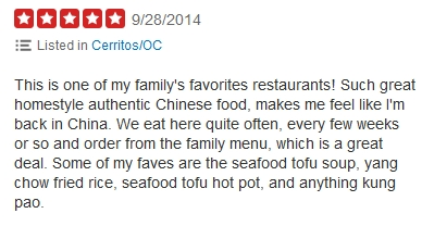 Yelp Bad Shanghainese Review
