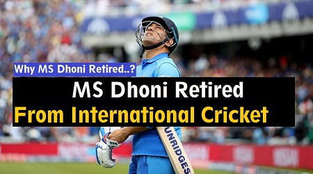 MS Dhoni Retired