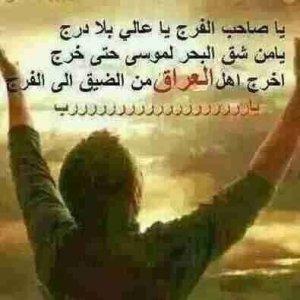 وخلفيات إسلامية وادعيه hd 11