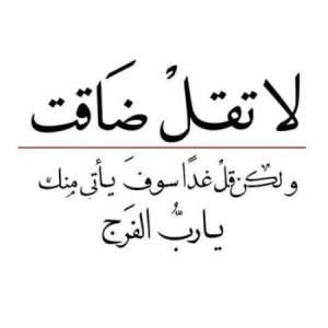 وخلفيات إسلامية وادعيه hd 43