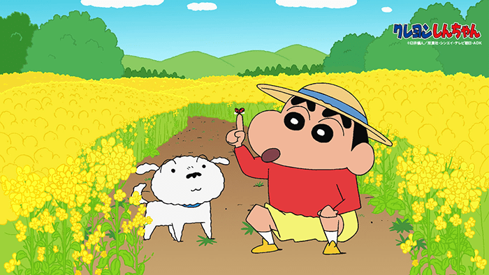 shinchan_article