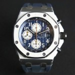AUDEMARS PIGUET Royal Oak Offshore Chronograph Ref.26470ST