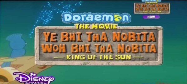 Doraemon The Movie Yeh Bhi Tha Nobita Woh Bhi Tha Nobita Hindi Dubbed Full Movie Download (720p HD)