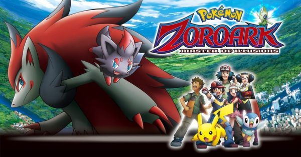 Pokemon Movie 13 Zoroark Mayajaal Ka Ustaad Hindi - Tamil - Telugu Dubbed Download (360p, 480p, 720p, 1080p FHD)