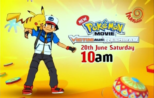Pokemon Movie 14 Tamil Telugu Hindi