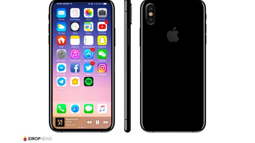 iPhone8のデザイン流出か。