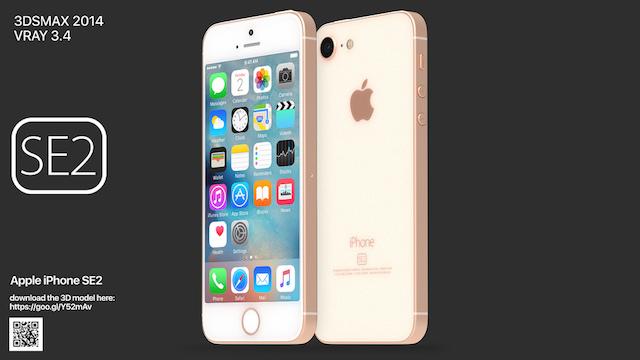 【Apple速報】iPhoneSE2再びリーク 予想が二つに