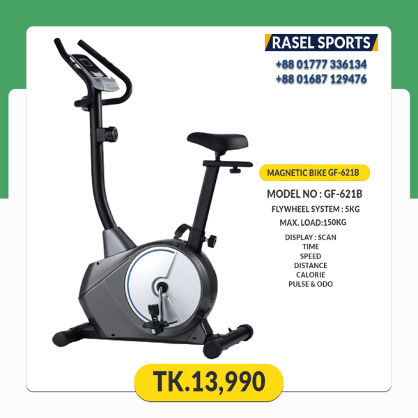 Magnetic Exercise Bike GF-621B Best Price in bangladesh