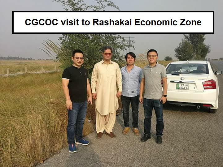 CGCOC visit to Rashakai Economic Zone