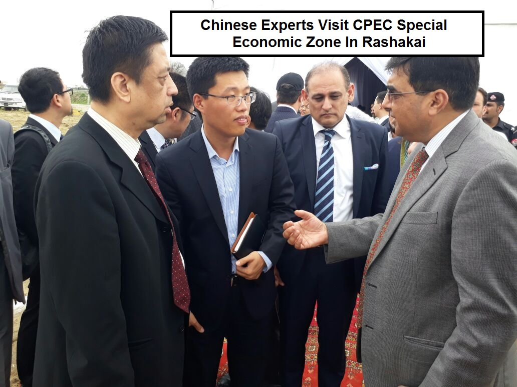 Chinese Experts Visit CPEC Special Economic Zone In Rashakai