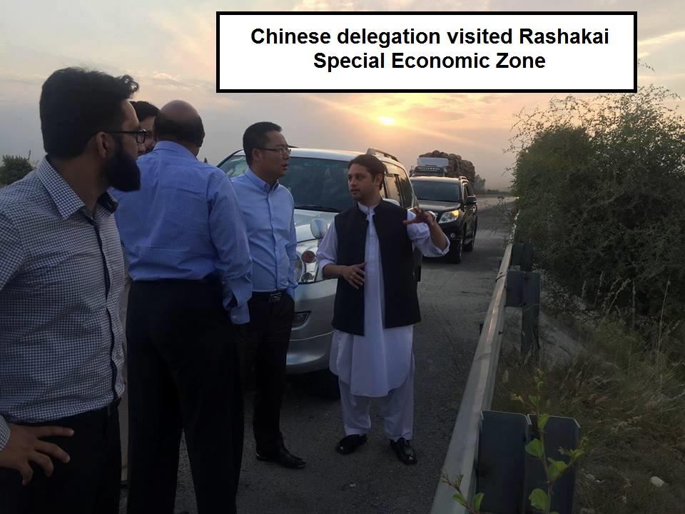Chinese delegation visited Rashakai Special Economic Zone 1