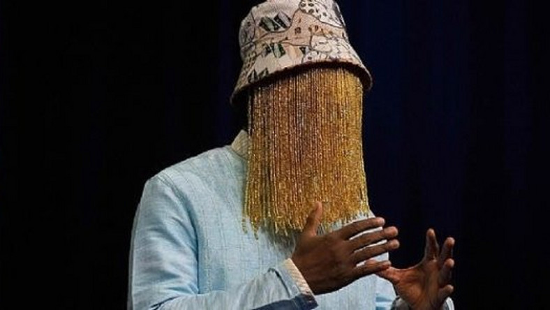 """Anas drops trailer of his upcoming exposé titled """"Abaa yee"""""""
