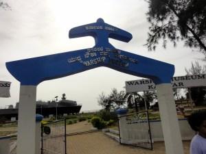 Warship museum
