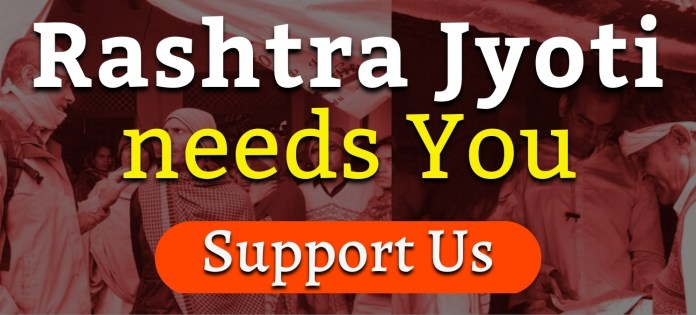 Support Us. Give Ahuti in Yajna.