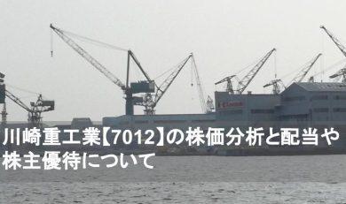 川崎重工業 カワサキ 神戸 造船