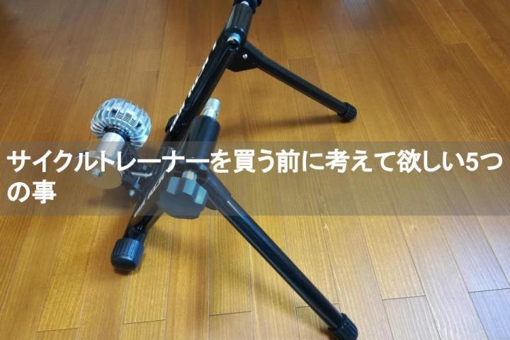 サイクルトレーナー LifeLine TT-02 Fluid