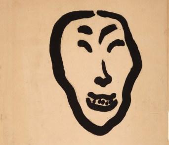 Henri Matisse, 'Une fête en Cimmérie', 1963