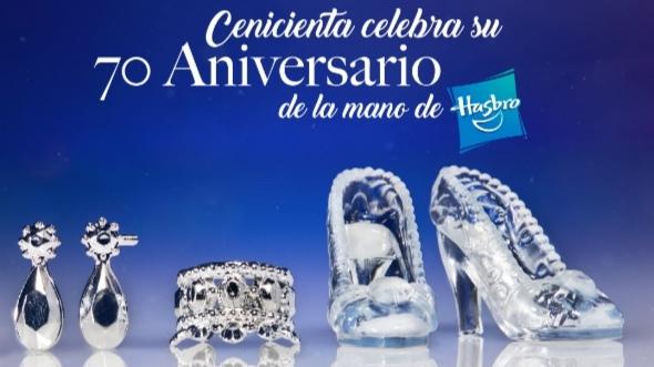 La Cenicienta celebra su 70 aniversario