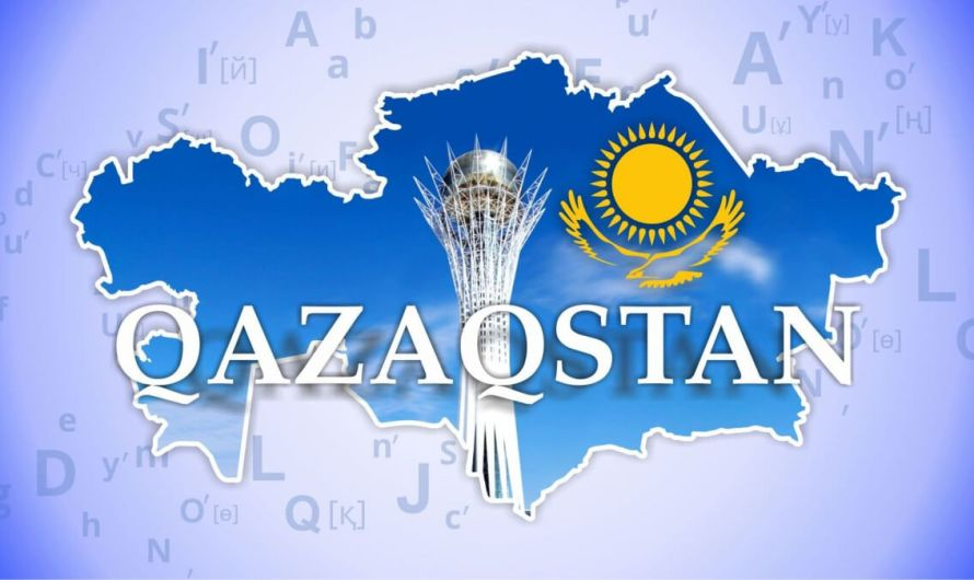 """Discurso del Presidente de la República de Kazajstán K. Tokáyev: """"La independencia es lo más preciado"""""""