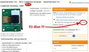 raspberry_camera_board_stock