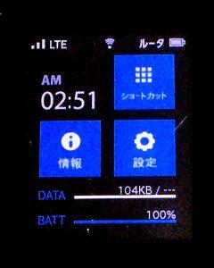 mobile_r_001