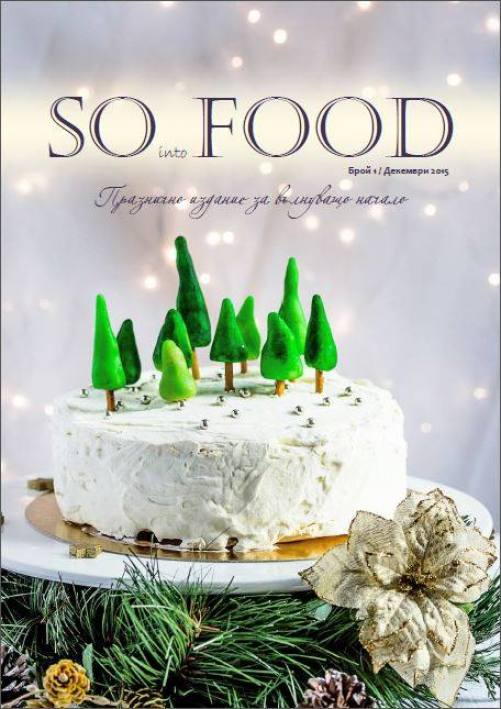 SOintoFOOD Cover