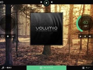 Volumio2とSpotifyと5インチモニター