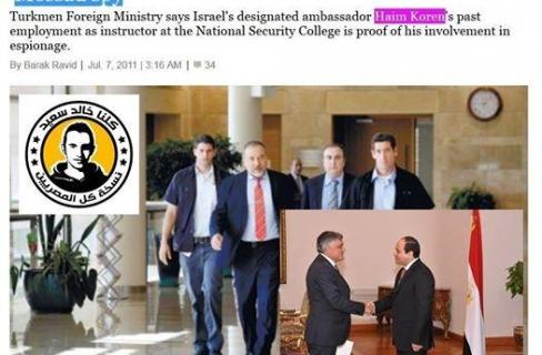 شبكة فلسطين للحوار