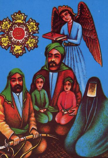 prophet mohammend lineage