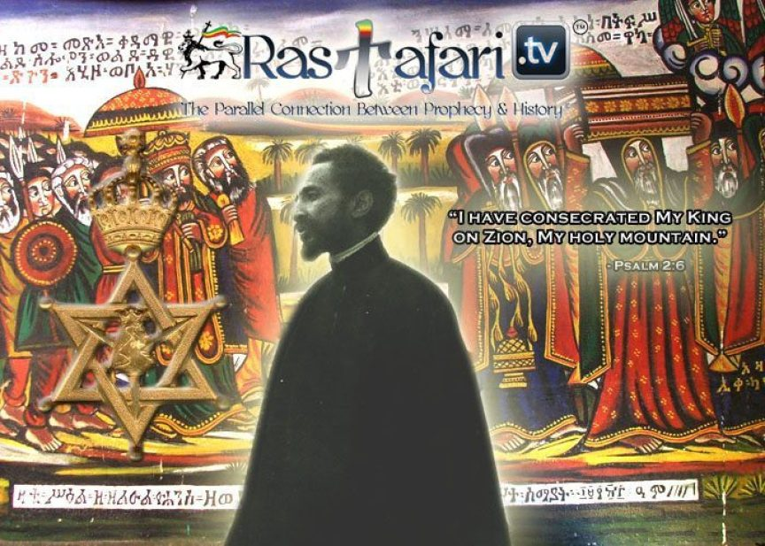 zionking The Tabernacle and The Promise The Most High manifest through the GRACE of H.I.M.