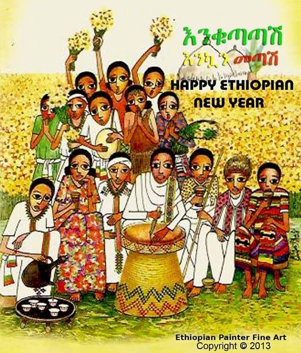 ethiopian new year