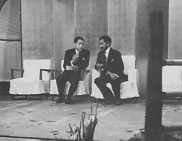 Crown_Prince_Akihito_and_Emperor_Haile_Selassie_I_of_Ethiopia