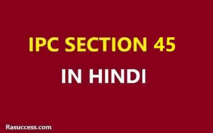 IPC 45 in Hindi