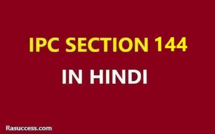 IPC Section 144 in Hindi