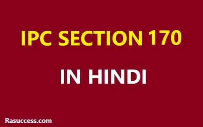 IPC Section 170 in Hindi