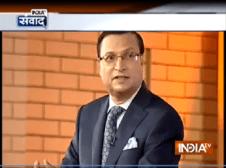 Sh Rajat Sharma on a point