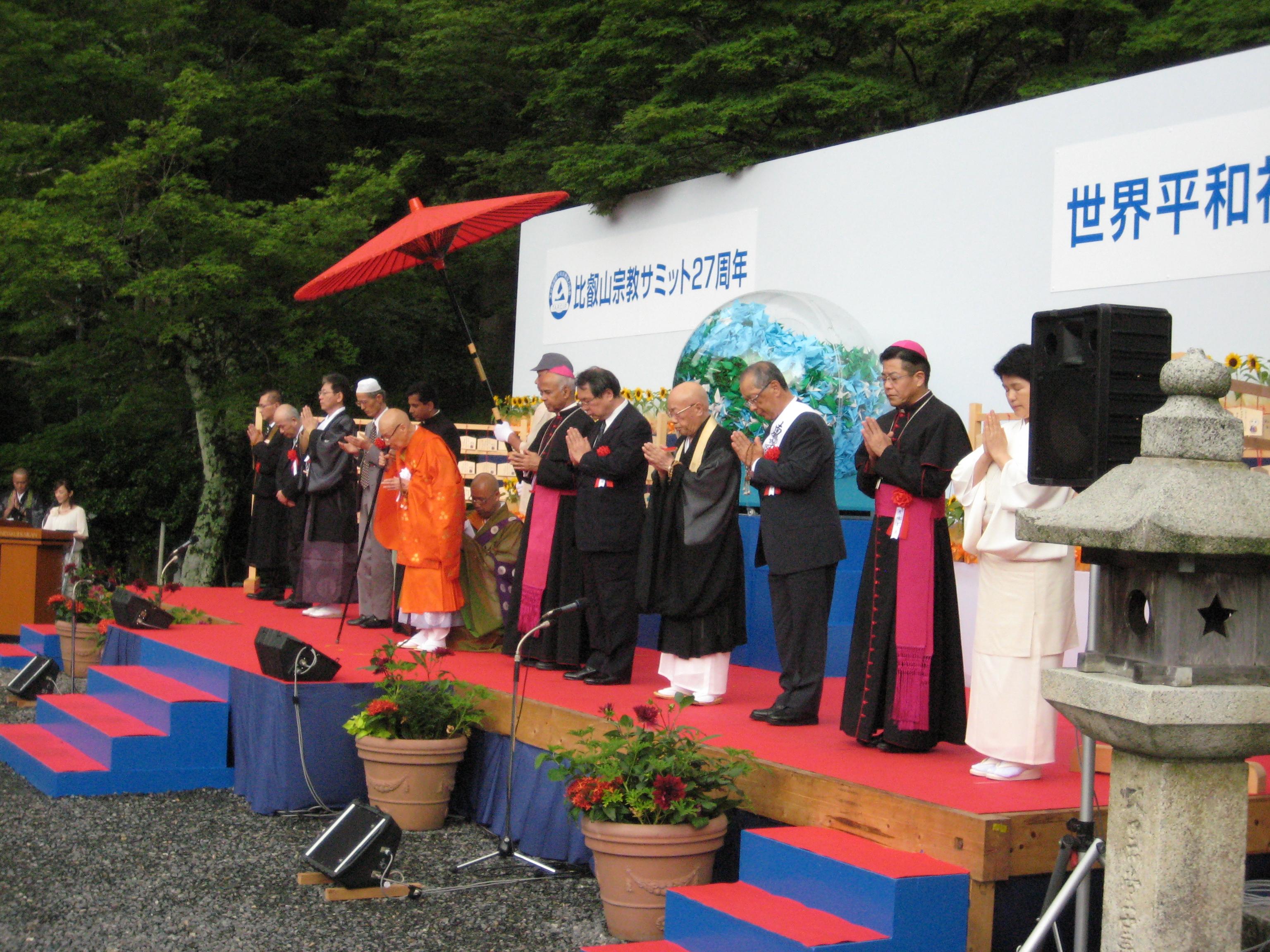 Hieizan religious summit_2014