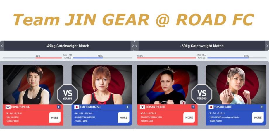 Team JIN GEAR @ ROAD FC