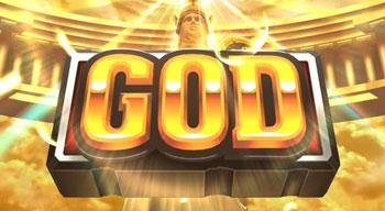 ゴッド-神々の凱旋- GODフリーズ・赤7 恩恵・確率解析! | スロ ...