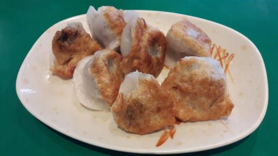 Jen Cafe Fried Vegetarian Dumplings