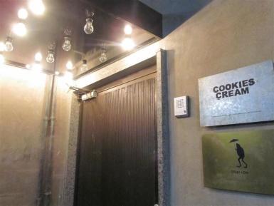 Cookies Cream