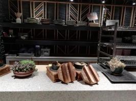 Ginza Onodera Interior