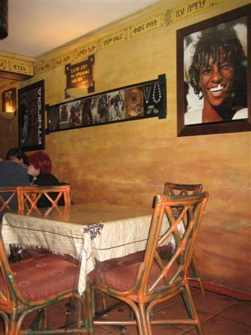 Addis Interior